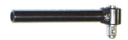 RCWS-50